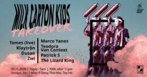 20th November | Marco Yanes for Milk Carton Kids Takeover